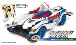 1-32-Mini-4WD-PRO-Rising-Edge-MS-Chassis