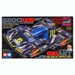 1-32-Brocken-Gigant-Black-Special