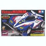 Victory-Magnum-Premium-Carbon-Super-II-Chassis