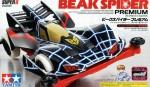 1-32-Beak-Spider-Premium-Super-II-Chassis