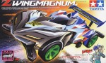 1-32-Z-Wing-Magnum-AR-Chassis