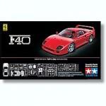1-24-Ferrari-F40