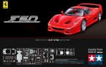 1-24-Ferrari-F50