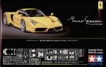 1-24-Ferrari-Enzo-Yellow