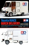 1-24-Toyota-High-Ace-Quick-Delivery-Tamiya-Version