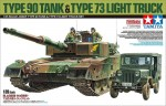 1-35-Type-90-Tank-and-Type-73-Light-Truck