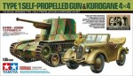 1-35-Type-1-Self-Propelled-Gun-and-Kurogane-4x4