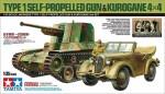 1-35-Type-1-Self-Propelled-Gun-and-Kurogane-4x4