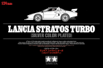 1-24-Lancia-Stratos-Turbo-Silver-Color-Plated