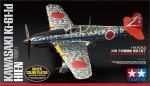 1-48-Kawasaki-Ki-61-ID-Hien-Tony-Silver-Color-Plated-w-Camo-Decals