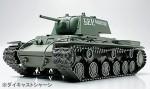 1-48-Russian-KV-1-Finished-Model