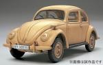 1-48-Volkswagen-82E-Heer-Finished-Model