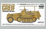 1-48-German-Sd-Kfz-250-3-GREIF-Finished-Model