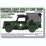 1-48-British-Light-Utility-Car-10HP-Tilly-Camouflage