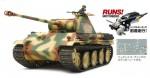 1-35-German-Panther-Tank-G-Early-Type-w-Zimmerit-Single-Motor