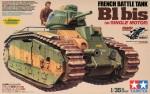 1-35-French-Battle-Tank-Char-B1-bis-w-Single-Motor