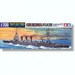 1-700-IJN-CL-Abukuma