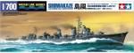 1-700-WL-IJN-Destroyer-Shimakaze
