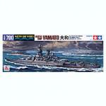 1-700-IJN-Battleship-Yamato-Premium-Package
