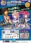 1-700-Kantai-Collection-Japanese-I-Class-Submarines-I-401-I-58-and-I-168