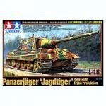 1-48-German-Heavy-Tank-Destroyer-Jagdtiger-Early-Produc