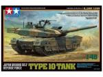 1-48-Japan-Ground-Self-Defense-Force-Type-10-Tank