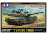 1-48-Japan-Ground-Self-Defense-Force-Type-10-Tank