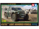 1-48-JGSDF-Light-Armored-Vehicle