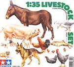1-35-GRM-VARIOUS-FARM-LIVE-STOCK