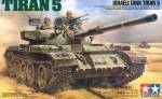 1-35-Israeli-Tank-Tiran-5