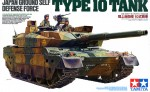 1-35-JGSDF-Type-10-Main-Battle-Tank