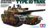 1-35-JGSDF-Type-10-Main-Battle-Tank