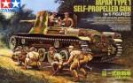 1-35-IJN-Type-1-Gun-Tank-Ho-Ni-w-6-Figures