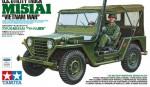1-35-M151A1-MUTT-Vietnam-War