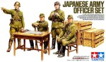 1-35-Imperial-Japanese-Army-Officer-Set
