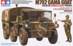 1-35-MM-US-M792-Gama-Goat-Ambulance