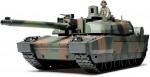 1-35-French-Main-Battle-Tank-Leclerc-Series-2