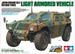 1-35-Japan-Ground-Self-Defense-Force-Light-Armored-Vehicle