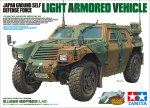 1-35-Japan-Ground-Self-Defense-Force-Light-Armored-Vehicle