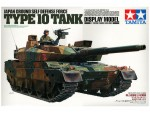 1-16-JGSDF-Type-10-Main-Battle-Tank