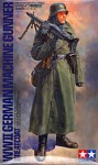 1-16-GRM-MACHINE-GUNNER-GREATCOAT