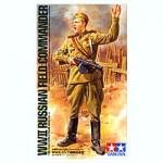 1-16-WWII-Russian-Field-Commander