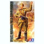 1-16-WWII-Russian-Field-Commander