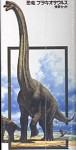 1-35-BRACHIOSAURUS-DIORAMA-6PC