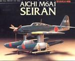 1-72-IJN-AICHI-M6A1-SEIRAN-FLOAT