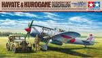 1-48-Nakajima-Ki-84-Hayate-and-Type-95-Kurogane-Diorama-Set