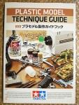 Plastic-Model-Technique-Guide
