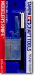 Modelers-Knife-nuz-s-nahradnimi-cepelemi-cepele-sila-045mm