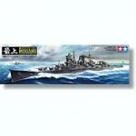 1-350-IJN-Heavy-Cruiser-Mogami