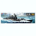1-350-IJN-Heavy-Cruiser-Tone